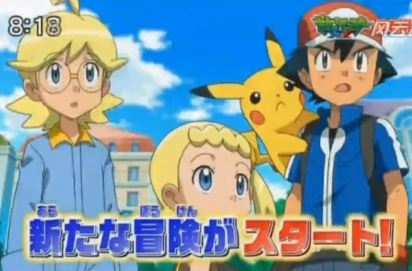 Pokemon X and Y anime to feature Clemont, Bonnie, Serena, and Viola! (Photo Credit: YouTube)