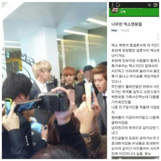 exo stalker fans follow them to wedding