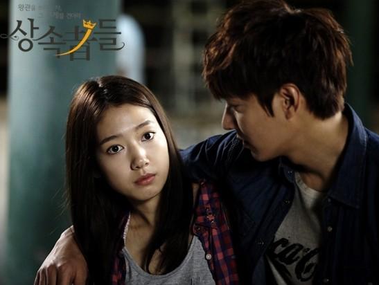 Lee Min Ho & Park Shin Hye Teen Drama 'The Heirs' Still Cuts [PHOTOS]