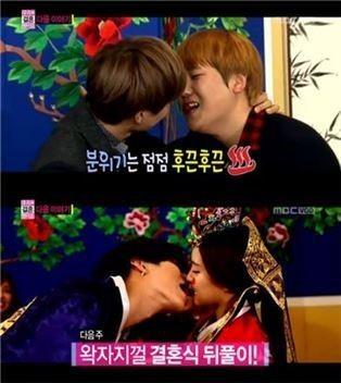 taemin and naeun dating after wgm Taemin son naeun new couple on we got married naeun and taemin really dating taemin and naeun dating after wgm.