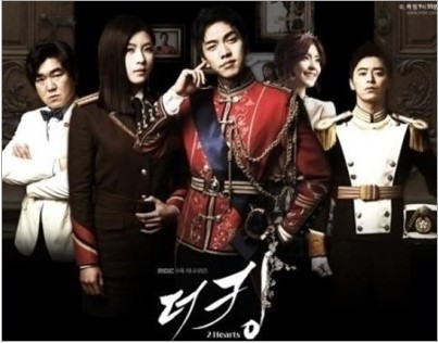 'The King 2 Hearts' Actress Lee Yoon Ji Participate in OST