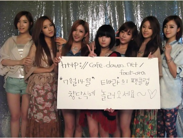 T-ARA's Fan Club Opening Ceremony on July 14 'Have Been Waiting for 3 Years'