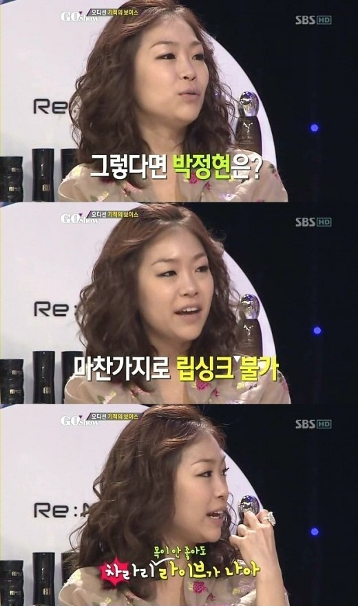 "Park Jung Hyun, Advice About Lip-Sync ""I'm So Bad At It, Live Is Better"""