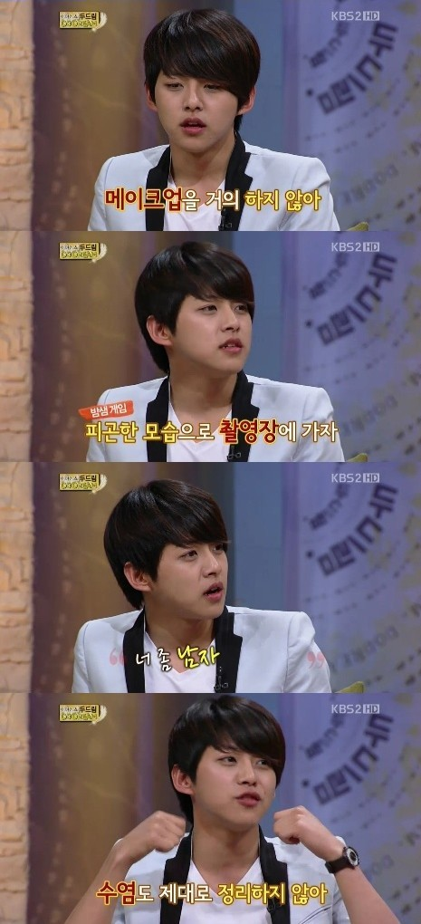 U-KISS's Dongho Stayed Up All Night Playing Game to Look More Manly?