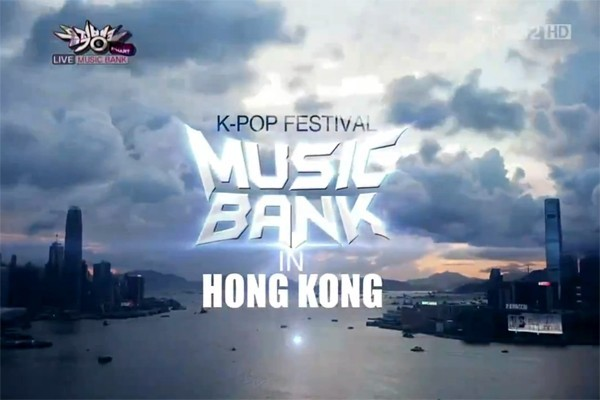 'Music Bank in Hong Kong' Featuring TVXQ, Wonder Girls, CNBLUE and More Release Teaser