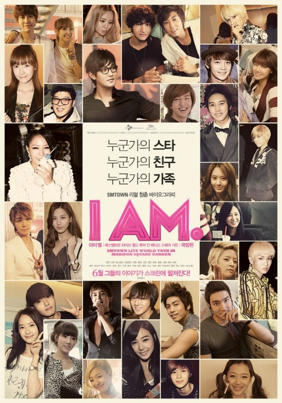SM Film 'IAM' Confirms Premiere Release in Korea on June 21