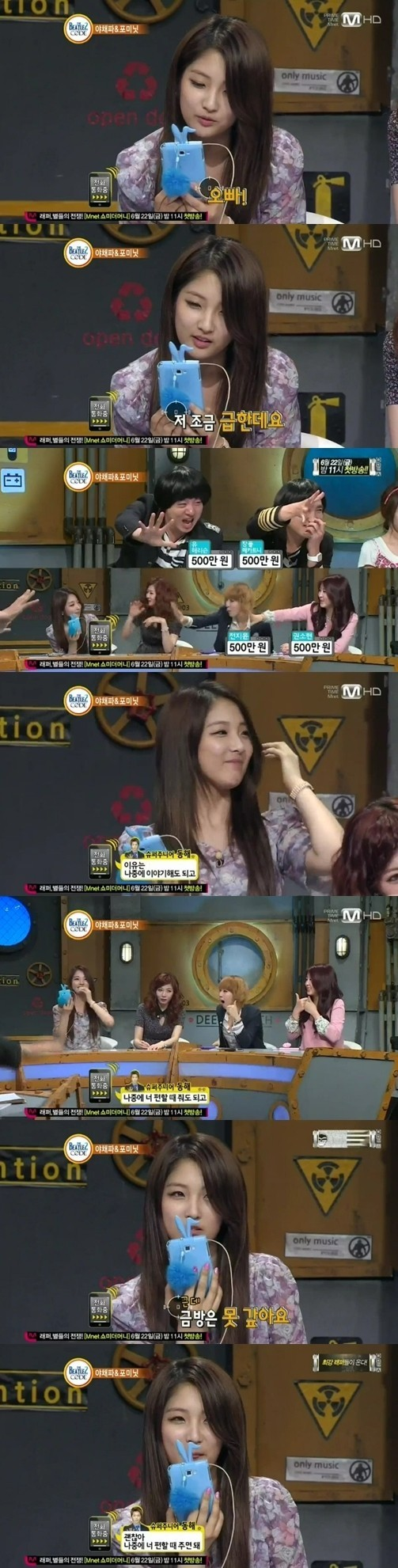 4 Minute's Nam Jihyun Asks Super Junior Donghae For Large Sum of Money on 'Beatles Code 2'