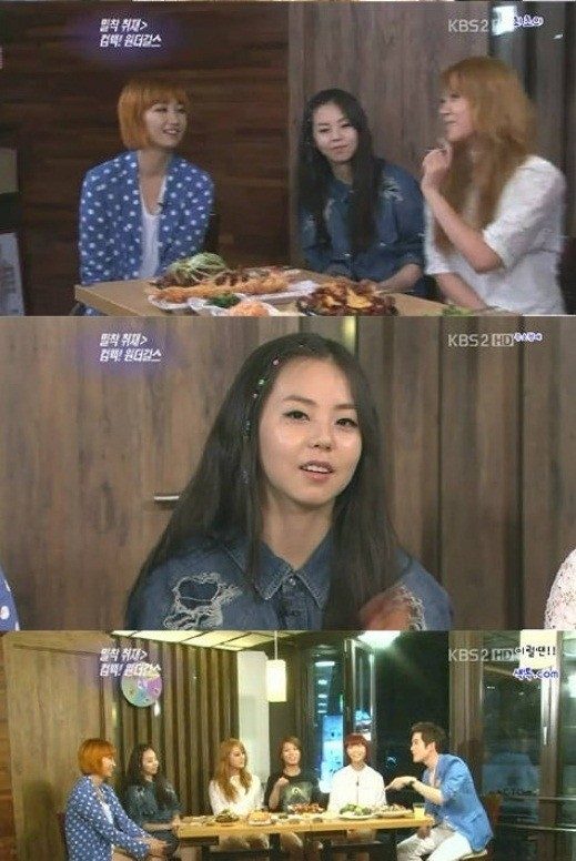 "Wonder Girls Sohee, ""I'm So Happy No Dating Rule is Lifted Now, I'm So Desperate"""
