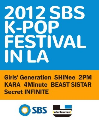 Girls' Generation, SHINee, 2PM, BEAST to Attend 'SBS K-Pop Festival in LA'