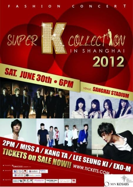 "Collaboration of EXO-M, 2PM, miss A and K-fashion, ""Super K-Collection in Shanghai 2012"""