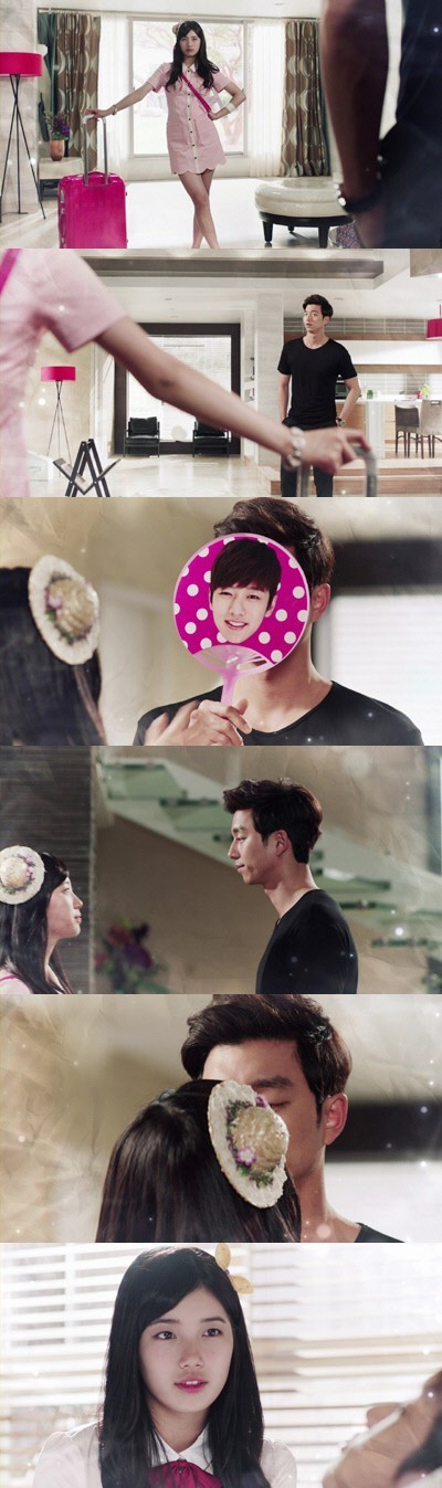 'Big' miss A Suzy Kiss Scene, Gong Yoo 'Hits The Jack Pot'