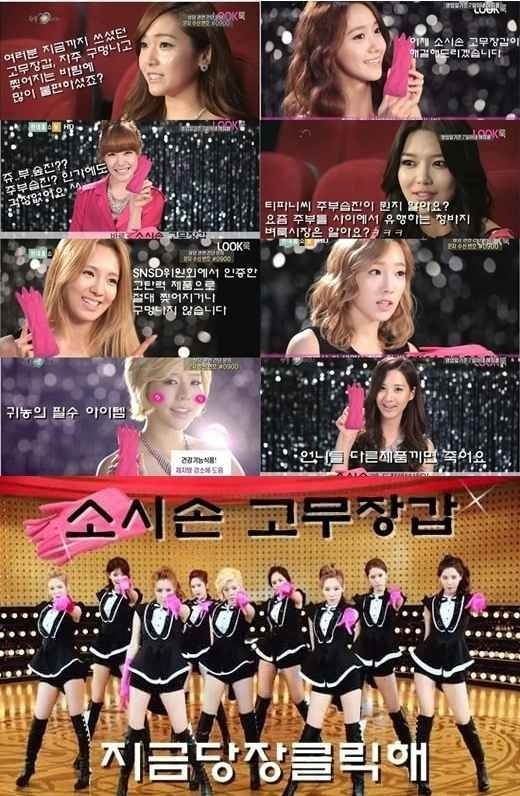 "Girls' Generation Advertises Rubber Gloves? Parody of ""PAPARAZZI"""