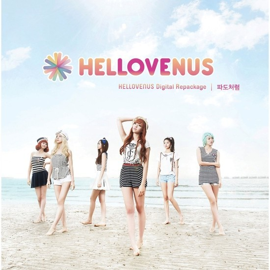 Hello Venus Releases Repackage Single 'Like A Wave'