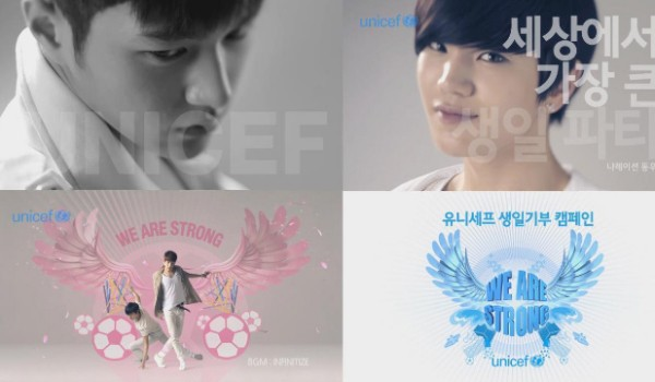 INFINITE Releases UNICEF Campaign Video