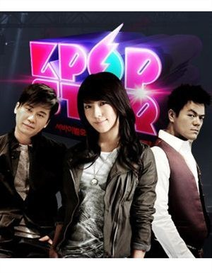 "BoA-YG-JYP Meet Again For ""K-Pop Star 2"""