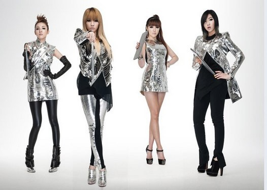 "2NE1 ""I Love You"" MV Teaser Released!"