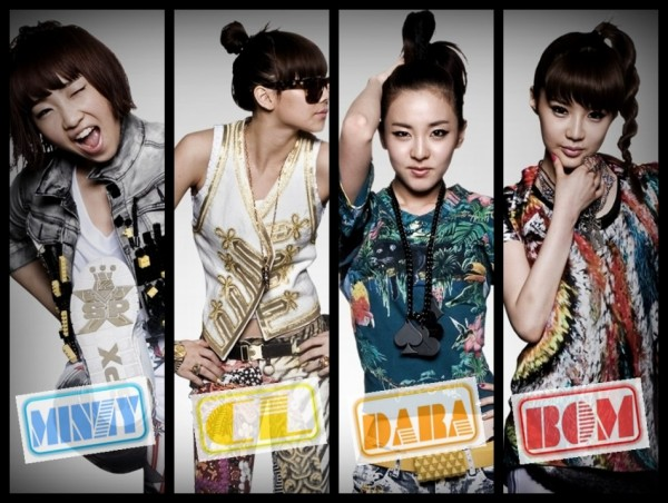 2NE1 To Focus Only On Music Activities
