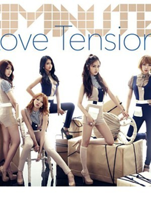 "4Minute Returns For Japan Fans, ""Love Tension"""