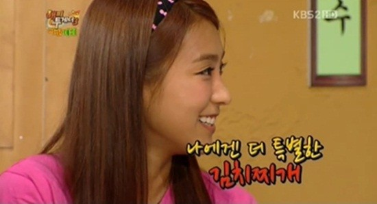 "SISTAR Bora Cherishes Memory of Her Deceased Father ""Kimchi Stew"""