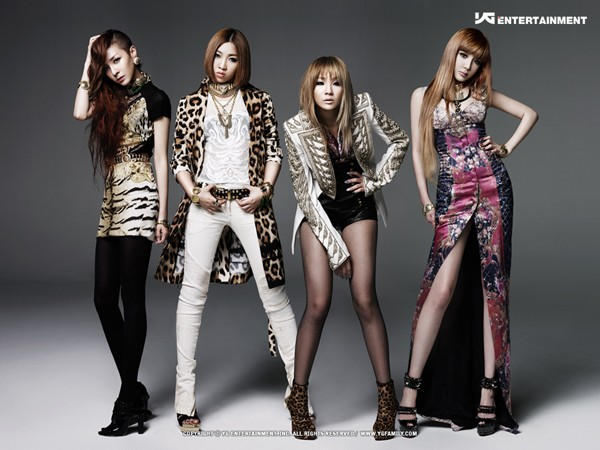2NE1 'I Love You', Why Does the Melody Sound Familiar?