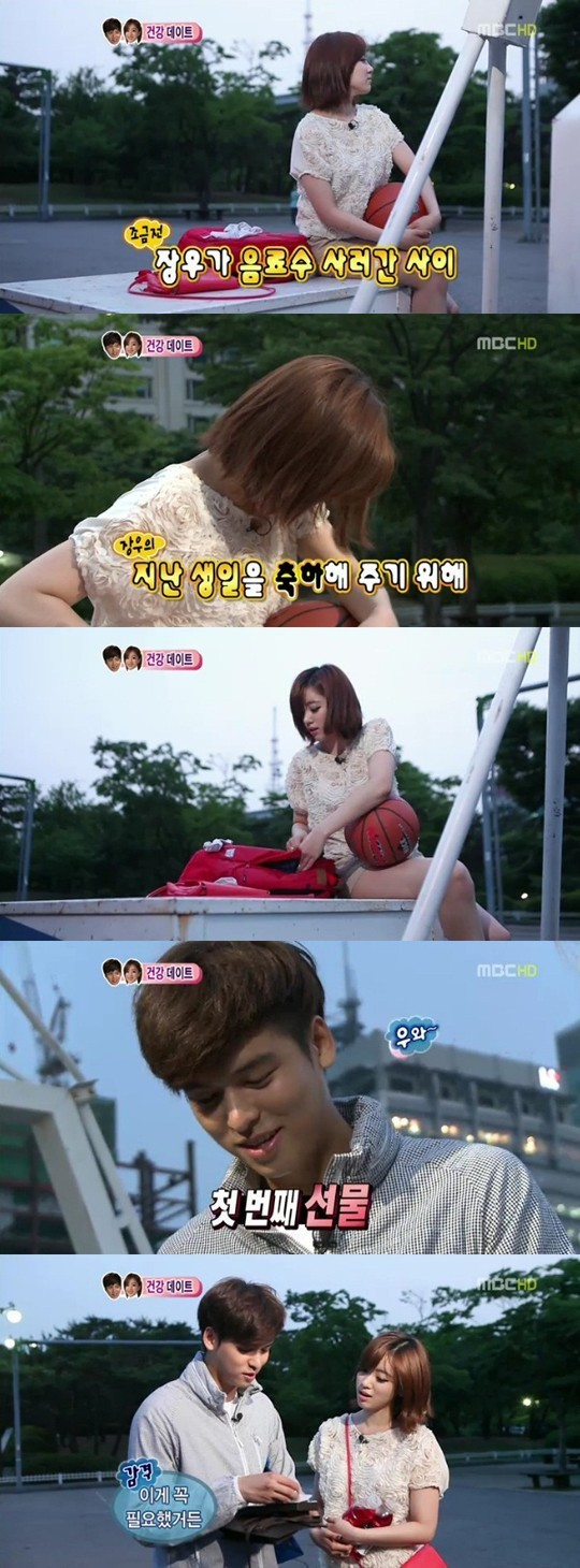 We Got Married Eunjung and Lee Jang Woo