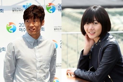 "Bae Doo Na and Park Ji Sung: ""We Did Meet But Wasn't a Date"""