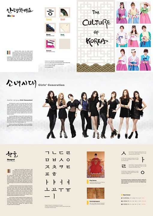 Girls' Generation to Appear on Korea's Guidebook!