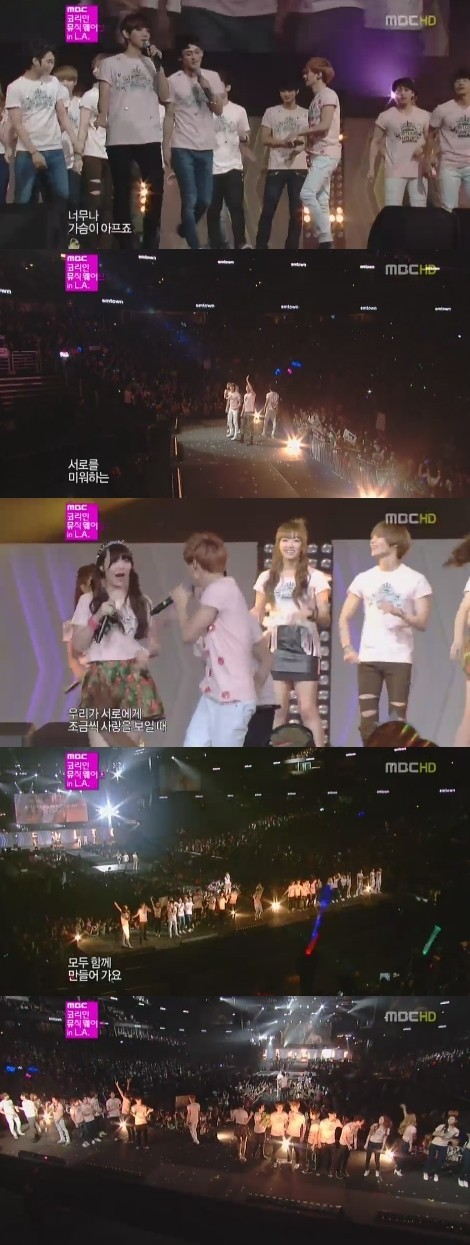 "SMTown Concludes ""Korean Music Wave"" with a Classic H.O.T Song"