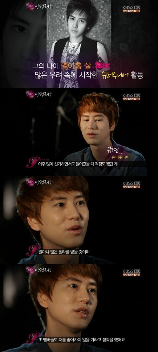 kyuhyun worried joining late