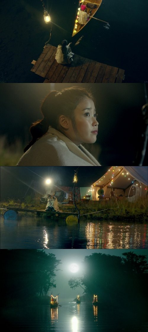 LOEN Tree Reveals 'Sea of Moonlight' Teaser Featuring IU