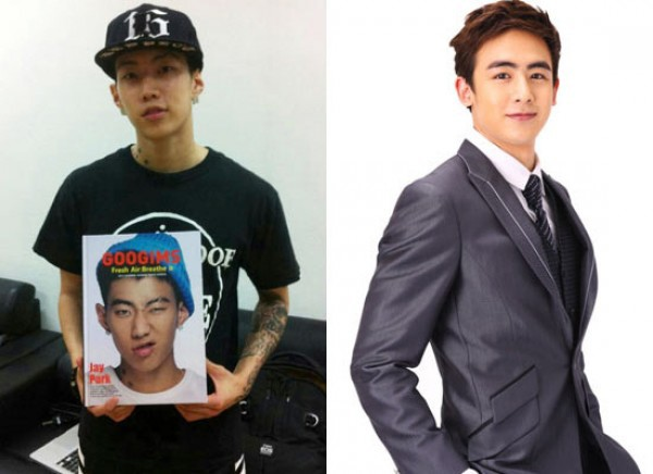 Jay Park Tweets about 2PM Nichkhun's Accident?