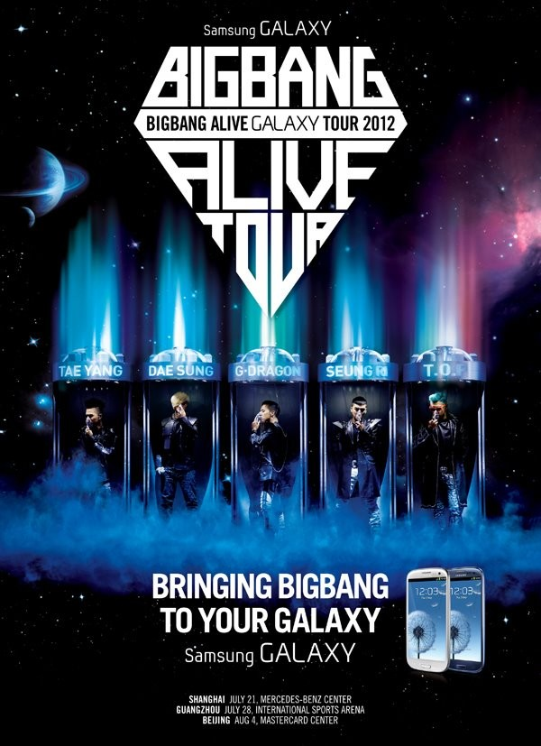 Big Bang Alive Tour