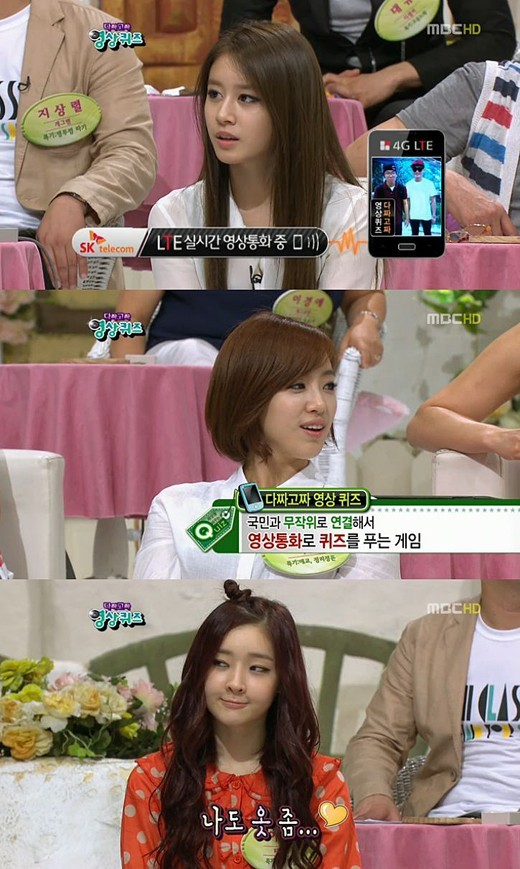 T-ARA appeared on MBC ' Three Wheels.'