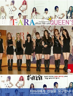 'Rebuttal Video' Revealed! The Public Opinion Could be Bullying the T-ARA Members?
