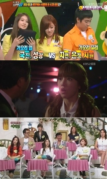 Criticism About T-ARA's TV Appearance Rises