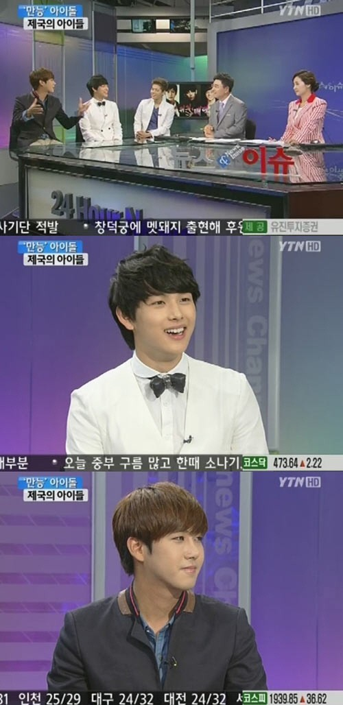 "ZE:A Siwan, ""Kwang Hee Bullied all 8 Members"""