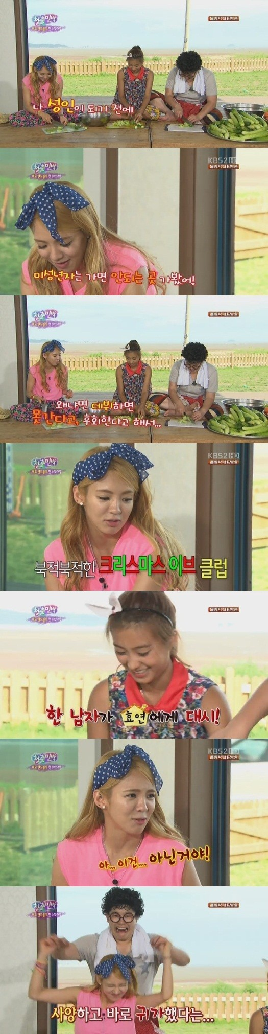 "Girls' Generation Hyoyeon Confess ""I Have Been to a Club as a Minor"""