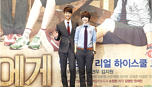 """To the Beautiful You"" SHINee's Minho Says Sulli Is No Longer Just a Little Sister"