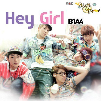 B1A4 'Hey Girl' Ranks Number 1 on Music Charts