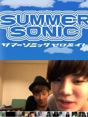 INFINITE Holds a Google+ Event with Fans While in Japan for 'Summer Sonic' Festival!