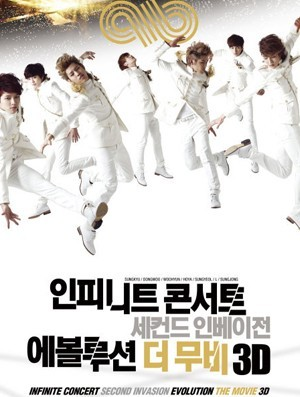 INFINITE Delays 3D Concert Movie Release Date