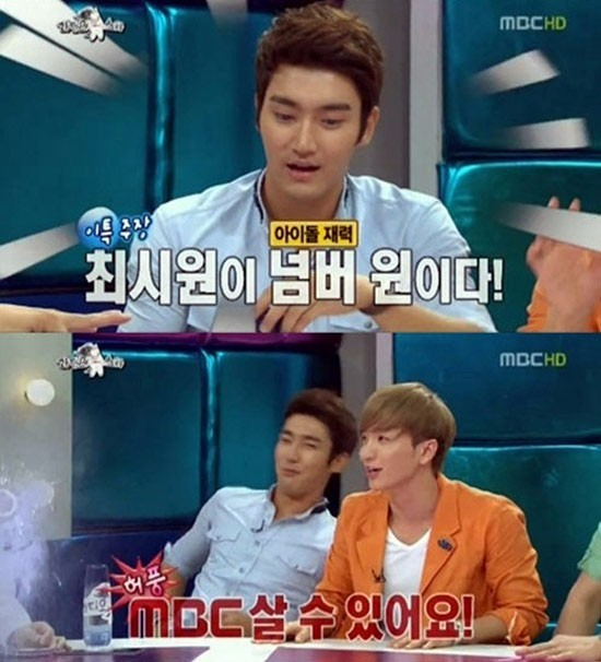 Super Junior Siwon Reveals his Family's Wealth, 'I Can Buy MBC'