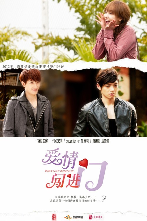"f(x) Victoria Popularity Rises in China, New Drama Role in "" When Love Walked In,"" Viewer Rating Number 1"