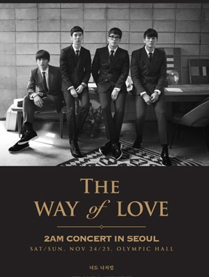 2AM First Asia Tour Since Debut!