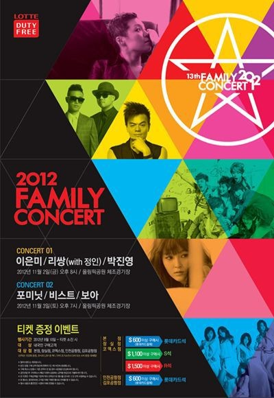 13th Annual Family Concert to be Held in November with BoA-BEAST-4Minute