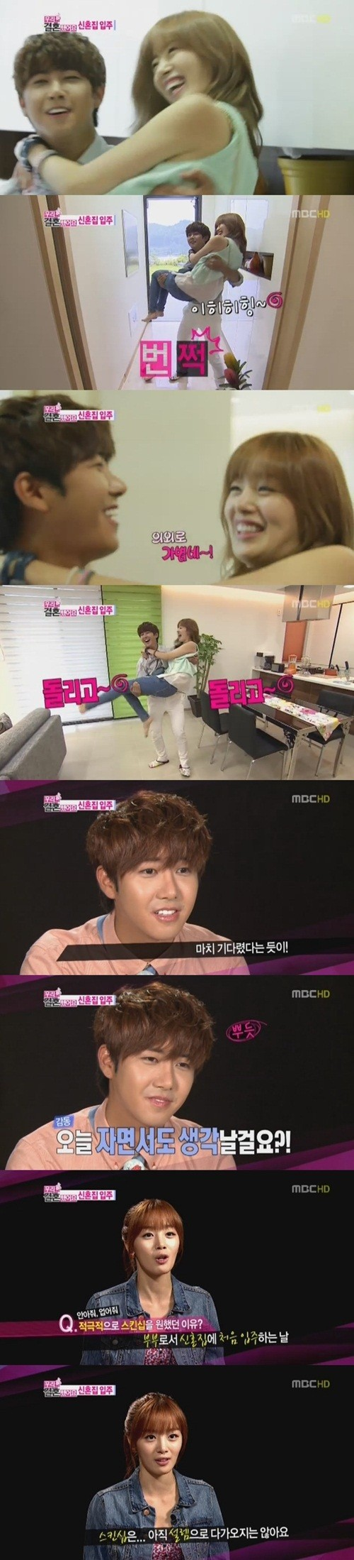 "Kwang Hee and Sunhwa's Active Skin-Ship Since Entering Their Honeymoon Home ""Carry Me"""