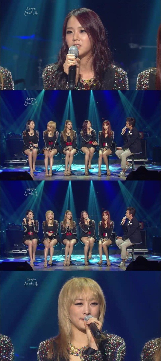 "Kara ""The Butt Dance Is Embarrassing, We're Worried They Will Make Us Do It When We're 30 Years Old"""