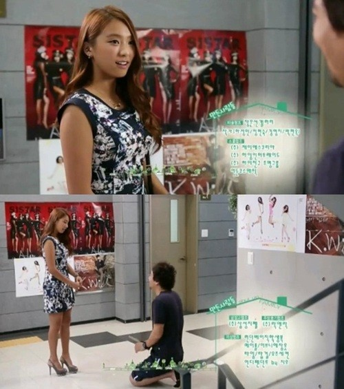 SISTAR Bora, Cameo Appearance in 'Shut Up Family' For Dasom