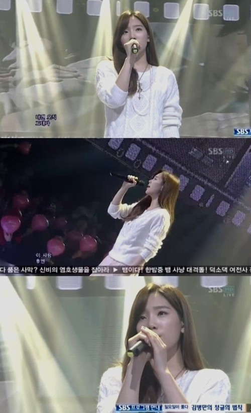 Girls' Generation (SNSD) Taeyeon Shows Her Emotional Singing On 'Inkigayo'