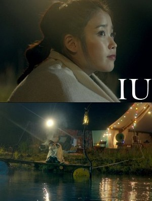 IU's First Japan Solo Concert with 5,000 Fans!